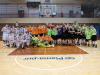 Košarkarski finale